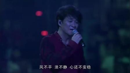 周华健、任贤齐共同合作《伤心太平洋》,果然是经典不分年龄