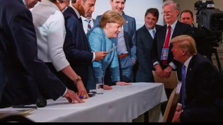 """美欲借G7建构""""对华包围圈"""",各国态度谨慎,不愿卷入中美对立 #美国 #中国"""