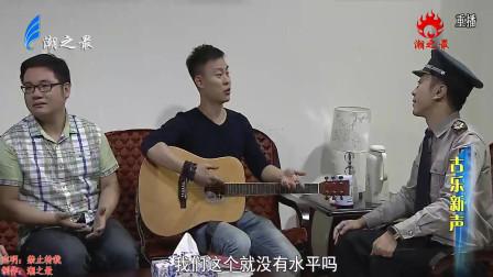 [HD1080] 潮汕小品《厝边头尾》古乐新声(下)