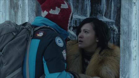 影视:男子长时间面对冰雪眼睛失明,险境中凭感觉和声音回到住所,非常绝望