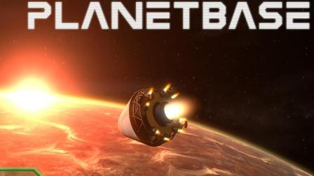 半夜关灯省电?殖民外星科学家太寒酸、星球基地