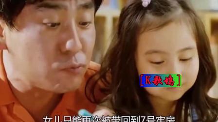 韩版喜剧片《七号房的礼物》2表达了父女情深感动着周围的每一个人。同时也讽刺了象征正义的司法造就了一个冤案
