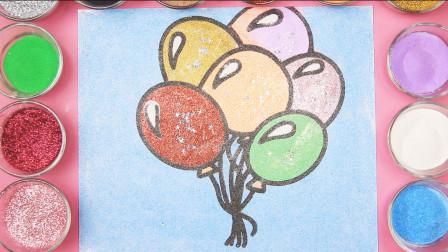 闪粉沙画 彩色气球 简笔画美术