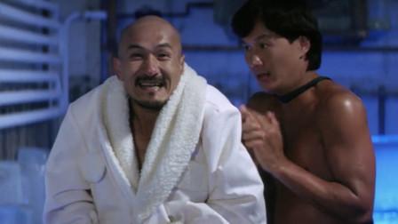 金刚和光头佬被关在冰库里,因为抢一件衣服,打了起来