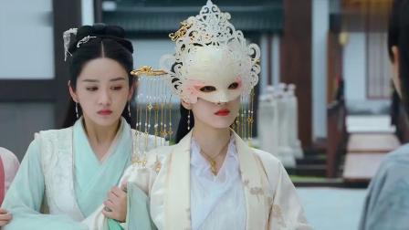 世子竟骂公主是丑女人,还想揭下她的面具,下秒惨被打脸!