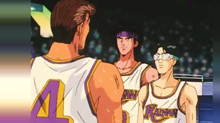 灌篮高手:牧绅向自己的队友安排着防守战略
