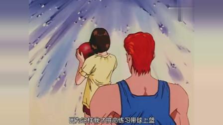 灌篮高手:晴子回想起自己过去的努力,晴子还是很六的