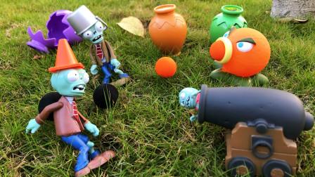 植物大战僵尸2充能柚子和海盗加农炮玩具
