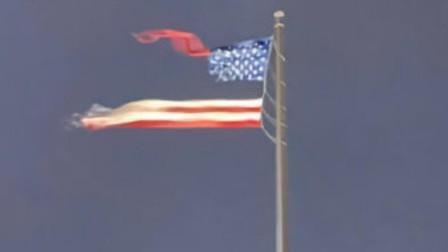 咔嚓一声!美国最大国旗被雷暴撕成两半