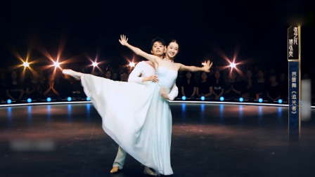 仙女张艺凡高能现场,跳双人舞简直仙女本仙,创造营初舞台太惊艳