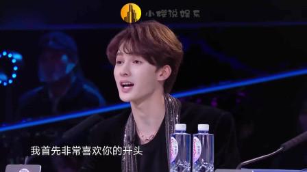 舞者:金星和朱正廷盛真的很喜欢孙晗硕啊,佟丽娅立马开始抢人!