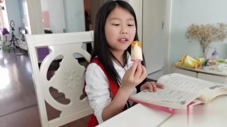 爸爸趁小艾睡觉偷偷做芒果酸奶雪糕,准备给她惊喜,小艾好喜欢吃