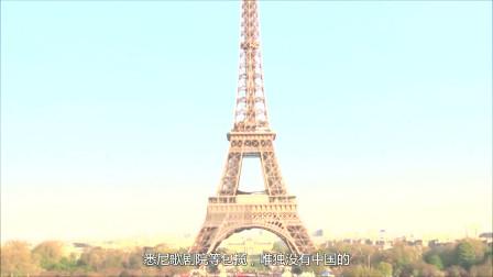 被誉为中国最美建筑,这谁设计的?