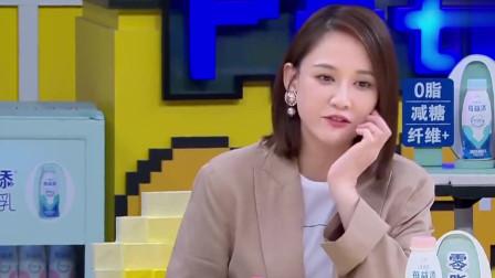 欧阳娜娜把北京当做第二个家,陈乔恩爆料已经在北京买房