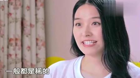 老外在中国:外国老公与中国媳妇,第N次世界大战,宝宝我应该吃哪国的早餐