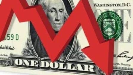 抛售美债、撕毁协议通通不可取?韩媒爆料:中国准备两大战略来反击美国