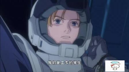 高达:命运的邂逅,能活下来的就算是配角也不容易