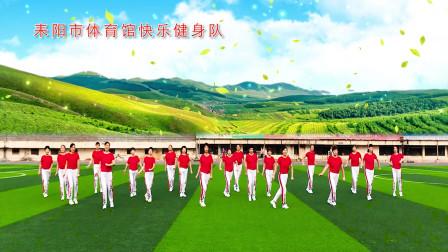 湖南耒阳市体育馆快乐健身队演示  跳跳乐第20套晓敏健身操第11节