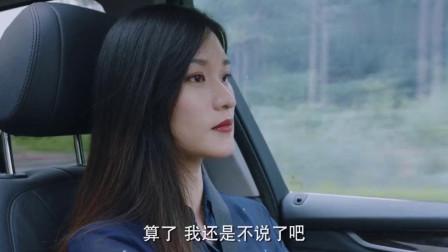 遍地书香:村民蹭女友的车,还背后说坏话,女友不服了
