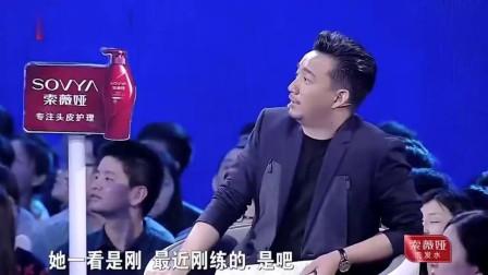大型打脸现场,没才艺还要跳肚皮舞,黄磊:没准备好上来表演啥?