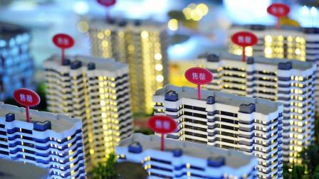 """未来几十年,房子真的将""""烂大街""""吗?实际可能和你想的不同"""