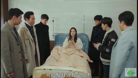 韩剧《爱的迫降》:玄彬在线宠妻~孙艺珍、玄彬