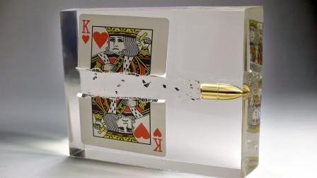 子弹是如何穿过扑克牌的?老外用环氧树脂定格画面,制作过程太奇妙了