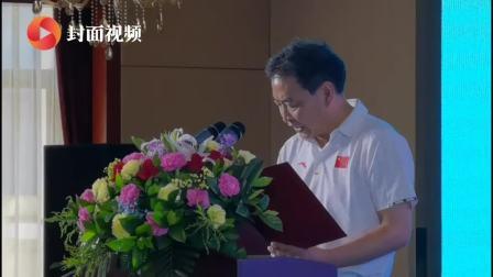 7国10校云签约! 四川长宁打造教育国际交流示范基地