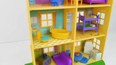 小猪佩奇的神奇魔法小屋,里面都有什么呢?粉红猪小妹玩具动画片