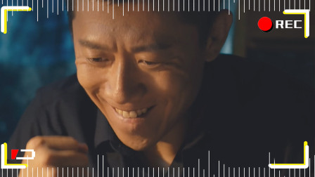 《古董2》鉴宝Vlog第二十九弹:传奇柴窑现世!青花人物罐之谜揭秘