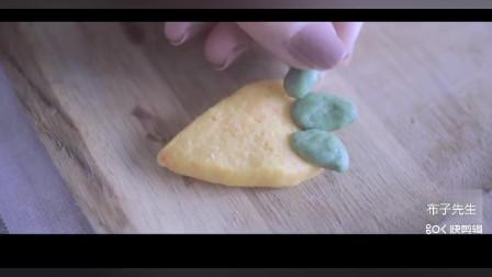 布子教你纯手工自制宠物小饼干~各种形状 爱心满满