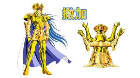 圣斗士星矢:双子座黄金圣斗士撒加技能招式合集