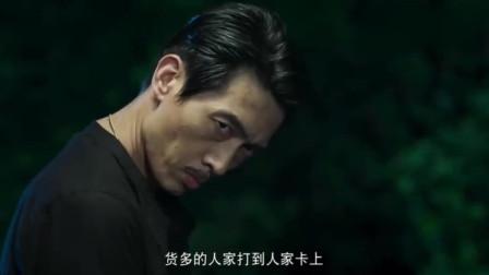 《破冰行动》林宗辉出卖整个塔寨,拿全家的性命在赌,让人唏嘘!
