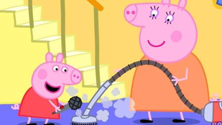 超奇怪,猪妈妈在打扫卫生,可是小猪佩奇把猪爸爸吵醒了吗?儿童启蒙益智趣味游戏玩具故事
