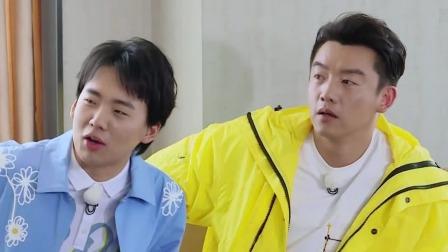 """奔跑吧 第四季 最没有""""偶像包袱""""排行榜新鲜出炉,郑恺喜提王座"""