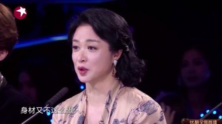 舞者:金星直言美女不是跳舞料,身材不好长相一般,太敢说了