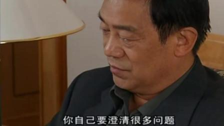 绝对权力:刘重天却被人,李士岩不得不面临艰难的抉择