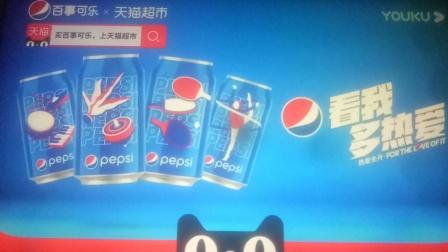 百事可乐看我多热爱 15秒广告 天猫超市