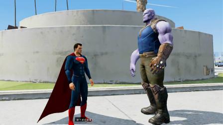 GTA5:在不打响指的情况下,灭霸打得过超人吗?最后结局我笑了