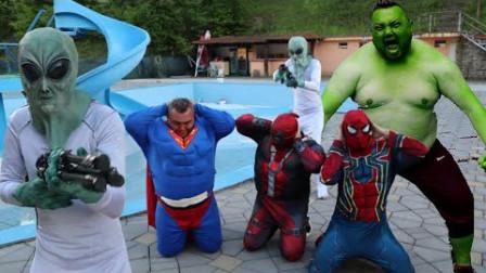 超级英雄与外星人史诗之战
