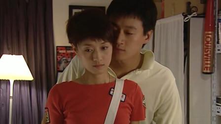 奋斗:佟大为刚和女朋友分开,立马去找女友闺蜜,两个搞地下情!