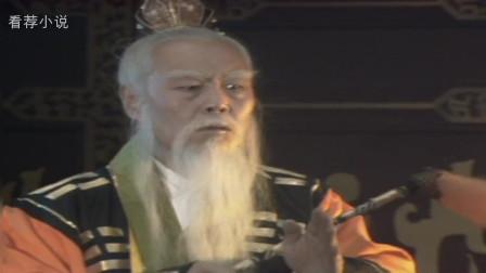 西游记中太上老君的八卦炉为何那么厉害?原来它的建造者是这位大神