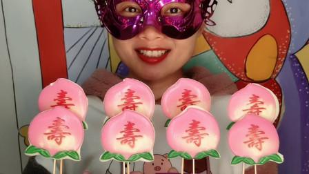 """小姐姐吃创意""""寿桃棒棒巧克力"""",碧叶粉果颜值高,香甜薄脆"""