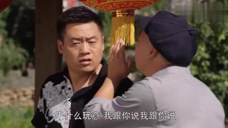 宋晓峰写的征婚启事被撕了,晓峰集合山庄保安,去村里干仗