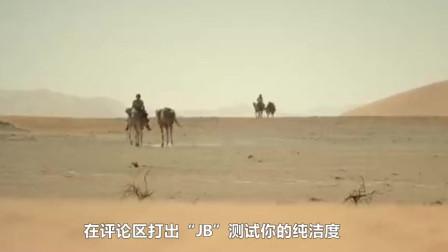 骆驼爱吃仙人掌,一口一个嘎嘣脆,这么长的刺不怕扎嘴吗?