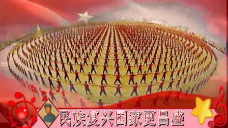 太极歌曲《中国梦 太极梦》太极人回力