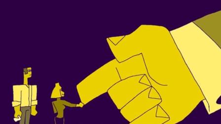 现实讽刺短片,女孩在奇怪公司,和领导握手身体就变大