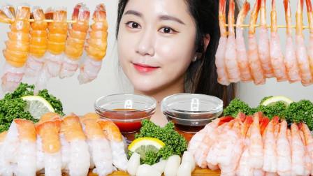 韩国美女小姐姐吃播鲜虾宴,咔呲咔呲超美味,是幸福的感觉