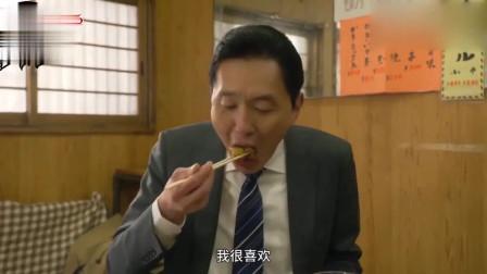孤独的美食家:每次看五郎叔吃东西都能把人看饿了!