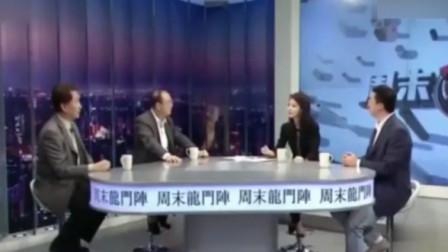 金灿荣:中国的阿里巴巴造就了日本人,主要是早期求资太难!